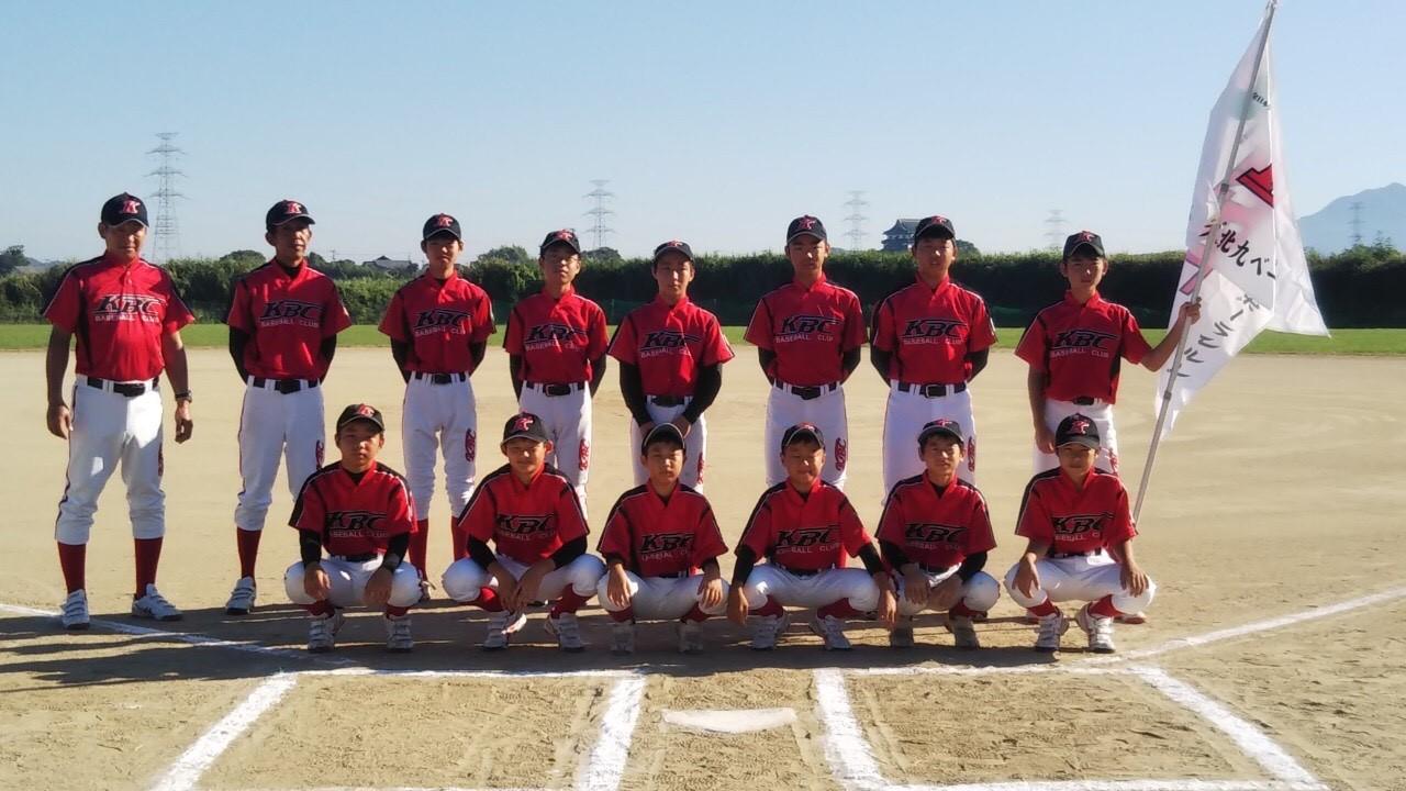 KBCは、中学生を対象にしたベースボールクラブチームです。